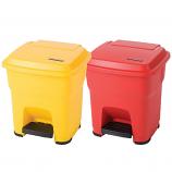 Soft Closing Plastic Pedal Bins - 35 Litre
