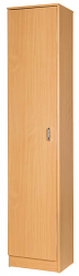Premium 25 Box File Storage Cupboard 2108mm High