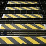 Aluminium Non Slip Stair Tread