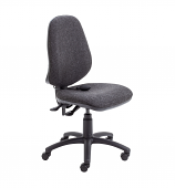 Calypso High Back Deluxe Office Chair
