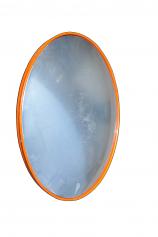 Indoor Wall Mirror